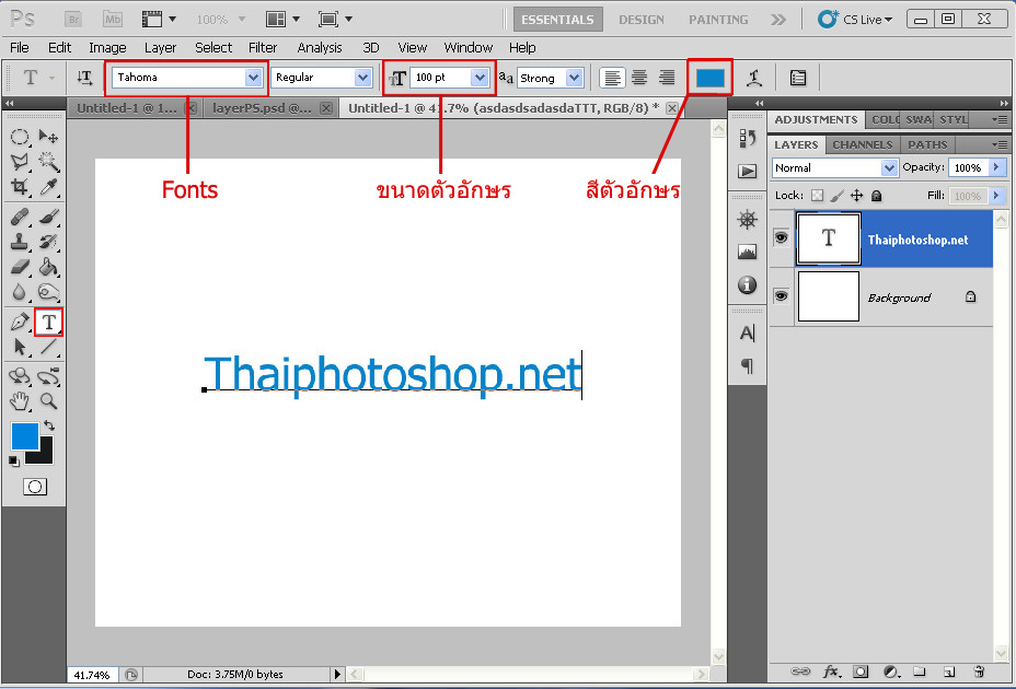 photoshop text