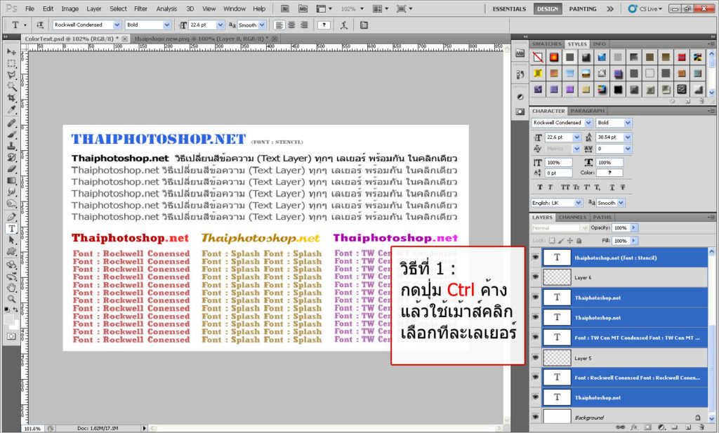 step2-1 text layer