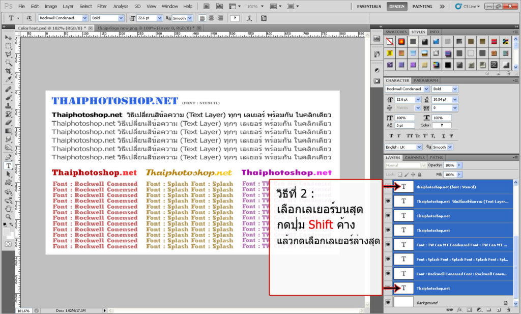 step2-2 text layer