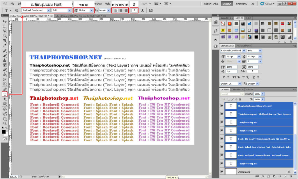 step3 text layer